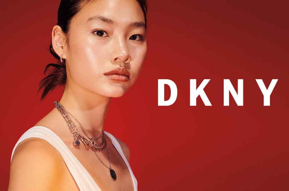 DKNY Schmuck
