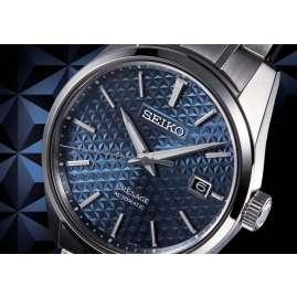 Seiko SPB167J1 Presage Automatic Men's Watch Blue