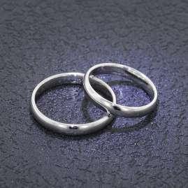 trendor 1003 Eheringe Paar Weißgold 375 Poliert