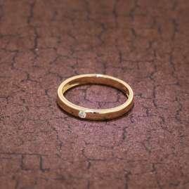trendor 39405 Verlobungsring mit Brillant Gold 585 / 14 Karat