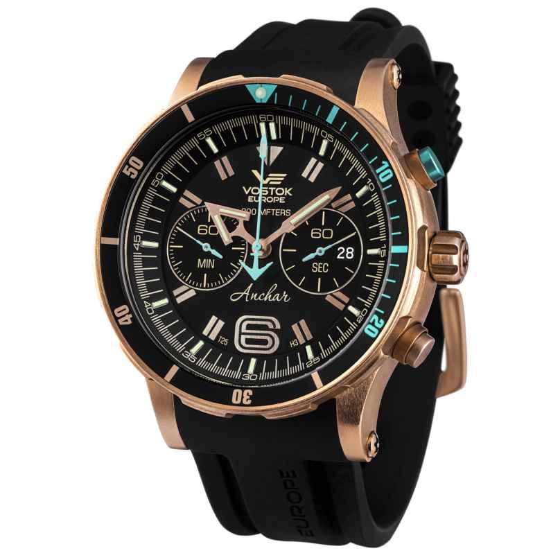 Vostok Europe 6S21-510O585 Anchar Chronograph Herrenuhr Bronze mit Wechselband 4260157449008
