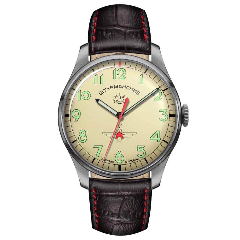 Sturmanskie 2609-3745128L Herren-Armbanduhr Gagarin Vintage Retro 4260157448667