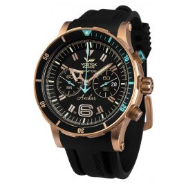Vostok Europe 6S21-510O585 Anchar Chronograph Men's Wristwatch Bronze with Two Strap