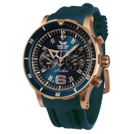 Vostok Europe 6S21-510O586 Anchar Chronograph Men's Watch Bronze with Two Straps