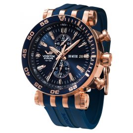 Vostok Europe VK61-575B590 Men's Chronograph Energia Rocket Brown/Blue