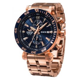 Vostok Europe VK61-575B590B Men's Watch Chronograph Energia Rocket Rose Gold Tone