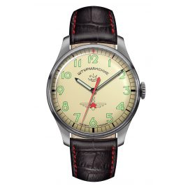 Sturmanskie 2609-3745128L Men's Watch Gagarin Vintage Retro