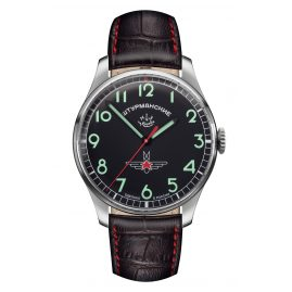 Sturmanskie 2609-3745130 Men's Wristwatch Gagarin Vintage Retro