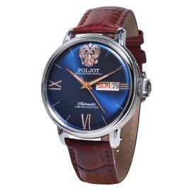 Poljot International 2427.1541512 Men's Automatic Watch Tsars of Russia Brown/Blue