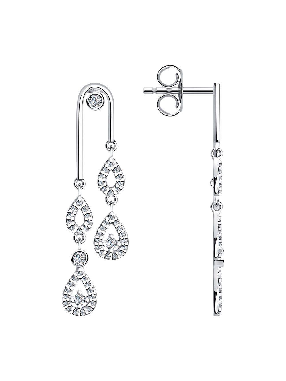 trendor 94023659-2 Silver Women's Drop Earrings with Cubic Zirconia