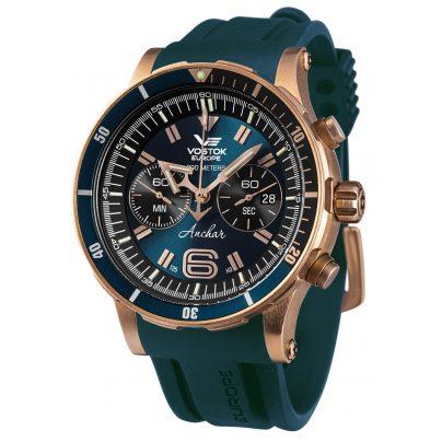Vostok Europe 6S21-510O586 Anchar Chronograph Herrenuhr Bronze mit Wechselband 4260157448995