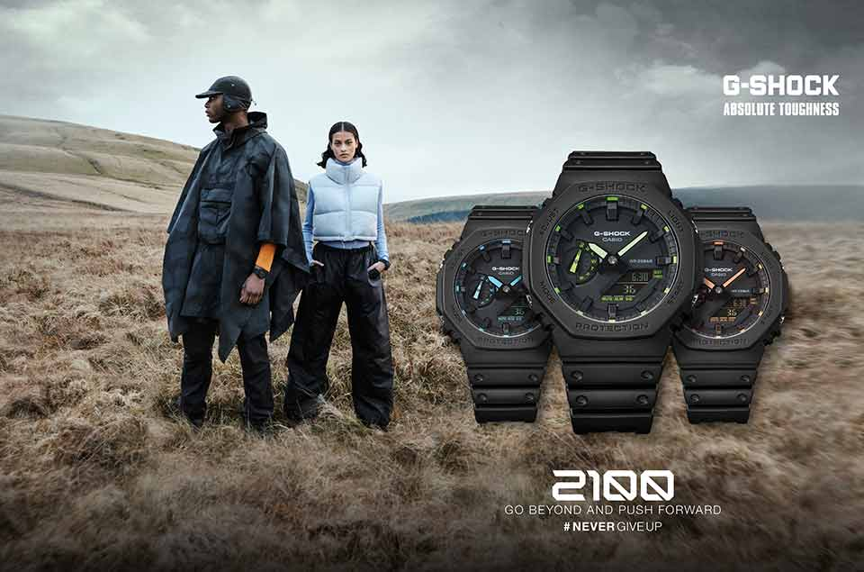 Casio G-Shock Uhren